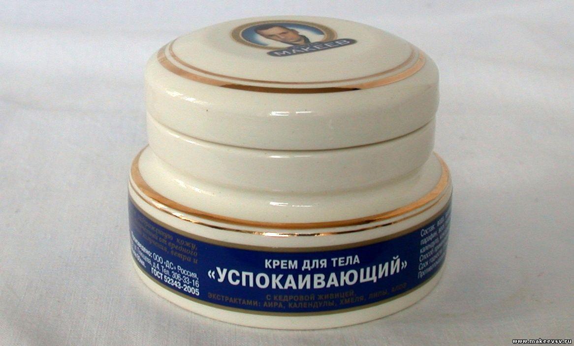 Доктор макеев крем для тела набор (успокаивающий+ухаживающий+массажный).