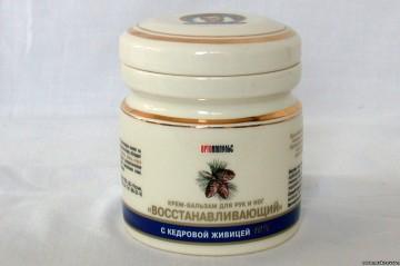 Доктор Макеев Сергей Викторович
